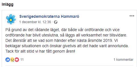 sd-hammaro
