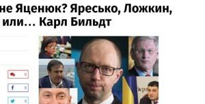 rysk-propaganda