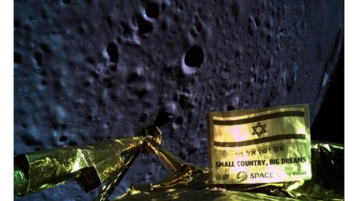 Israel-moon-landing