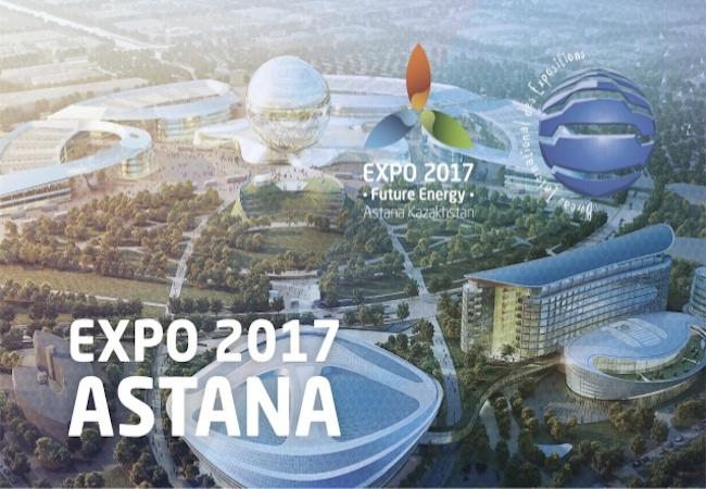 Astana-Expo