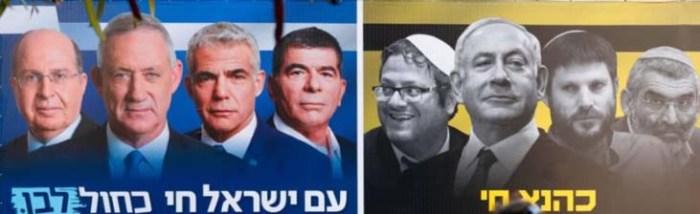israels-regering