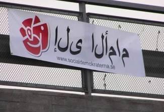 islam-S