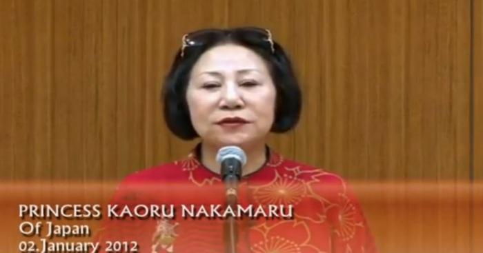 Evolving Now !: Japanese Princess Kaoru Nakamaru about 2012